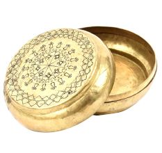 Vintage Engraved Brass Chapati Box