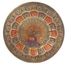 Handpainted Brass Peacock Plate