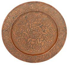 Vintage Hindu Brass Serving Platter Tray