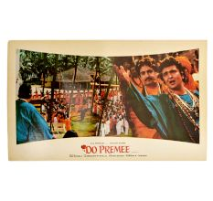 Song Sequence Do premee 1930 movie Poster