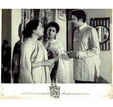 Nayikar Bhumikay Movie Poster
