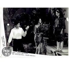 Pita Putro Black And White Movie Poster