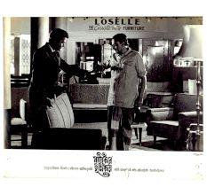 Nayikar Bhumikay Black And White Movie Poster
