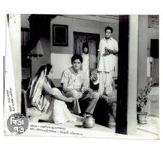 Pita Putro Movie Poster