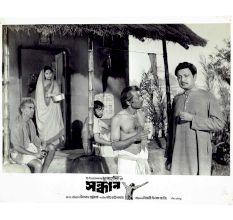 Sandhan Bengali Movie Poster