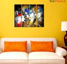 Radha Krishna Premium Quality Wall Hanging