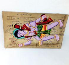 Phad On Postcard (Lord Bhairav Unframed)