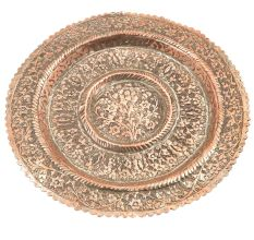 Traditional Embossed Floral Design Copper Plate and Wall Hanging
