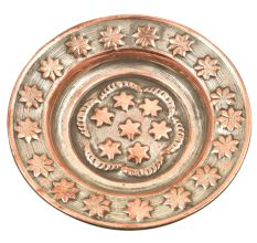 Embossed Copper�Flowers Plate Or Wall Hanging
