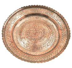 Copper Embossed Flower Design In Rings On The Plate Dish Wall Hanging