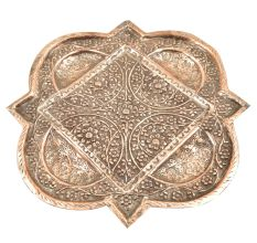 Unique  Four Corners Copper Repousse Decoration Serving Platter Or Tray