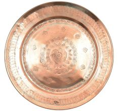 Vintage Simple Border Copper Plate With Embossed Central Floral Motif