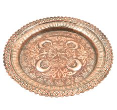 Vintage Deep Repousse Copper Plate�Scalloped Edge Wall Art