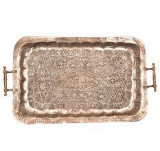 Handmade Repouss� Floral Work Overlapping Circle Design Copper Serving Tray With Raised Edge And Handles