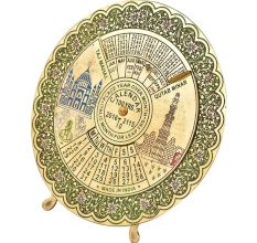 Brass Green Floral Border Round 100 years Desk Stand Disk Perpetual Calendar