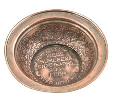 Vintage Copper Wedding Gift Bowl With Embossed Floral Pattern