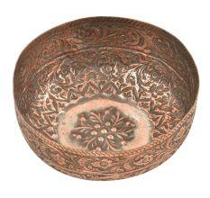 Engraved Floral Leafy Pattern Pedestal Copper Bowl