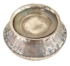 Wide Brass Cooking Pot Handmade Utensils With Lid