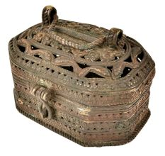 Finely Engraved Tribal Brass Storage Box