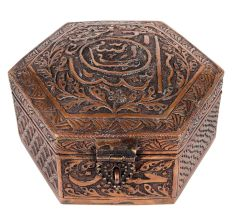Copper Storage Box Embossed Six Sided Handmade Box