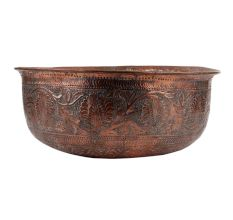 Big Copper Bowl With Intricate Floral pattern And designer Borders