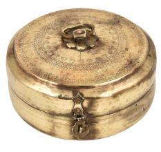 Round Brass Tiffin Box With Floral Carving With Decorative Latch