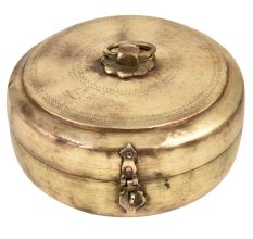 Round Brass Tiffin Box With Sun Carved Design On Lid With Latch And Handle