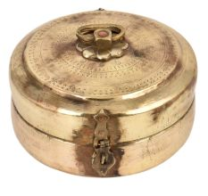 Round Brass Tiffin Box Engraved With Paisley Cross  Handle and Lid