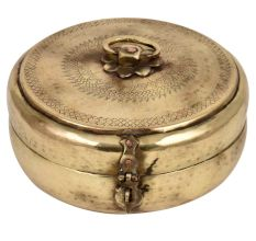Traditional Round Tiffin Box With Engraved Design And A Latch