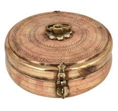Engraved Brass Round Tiffin Box Tribal Style Gifting Box