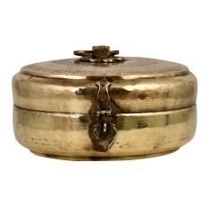 Brass Round Tiffin Box With Leafy Design Engraved with handle and lid