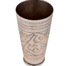Jai Hind Brass Lassi Glass Cup with Leafy Pattern