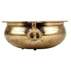 South Indian Brass Urli Vessel Bowl With Scroll Handles