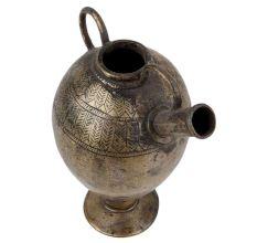 Brass Carved Long Islamic Style Hookah Pot