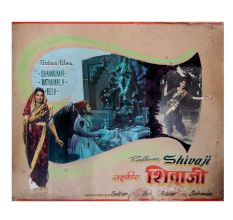 Movie Poster Wall Art On Cardboard Of Rashtraveer Shivaji
