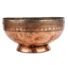 Copper Bowl With Intricate Floral Design