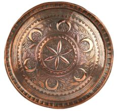 Repousse Copper Plate Wall Hanging