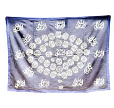 Wall Hanging With Islamic Art Koran Arabic Calligraphy on Fabric