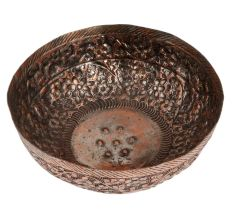 Copper Bowl Islamic Design Carved Floral Design