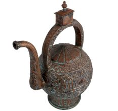 Copper Islamic Calligraphy Copper Tea Pot With Handles Box