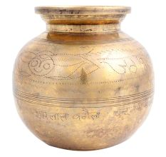 Brass Holy Pot With Needle Work Engraved God Design
