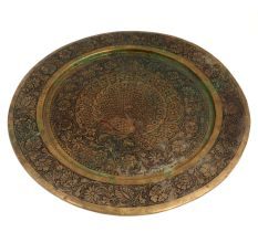 Golden Brass Peacock Enameled Wall Plate