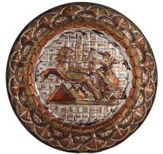 Brass Plate Egypt Animal Hunting Scene Wall Hanging