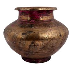 Brass Water Pot Lota With Beautiful Flower Design