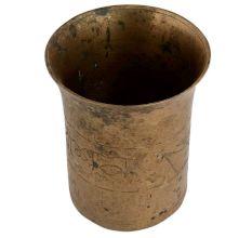 Brass Abstract Design Engraved Glass Serveware