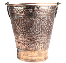 Repousse Work Copper Bucket With Handles