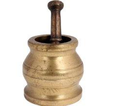 Handmade Brass Mortar & Pestle Or Khal Batta