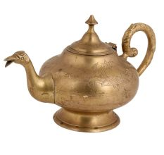 Brass Tea Pot Engraved Bird Stout Islamic Style Pot