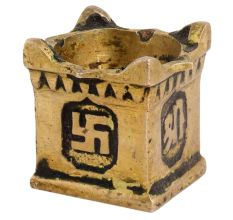 Brass Lamp Square With Om Symbol For Pooja Room