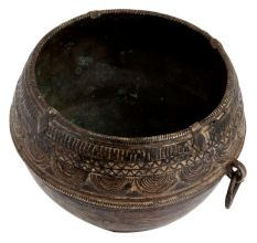 Brass Rice Measurement From Orissa - Vintage Collectible